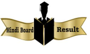 Hindi Board Result