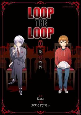 LOOP THE LOOP 第01巻 raw zip dl