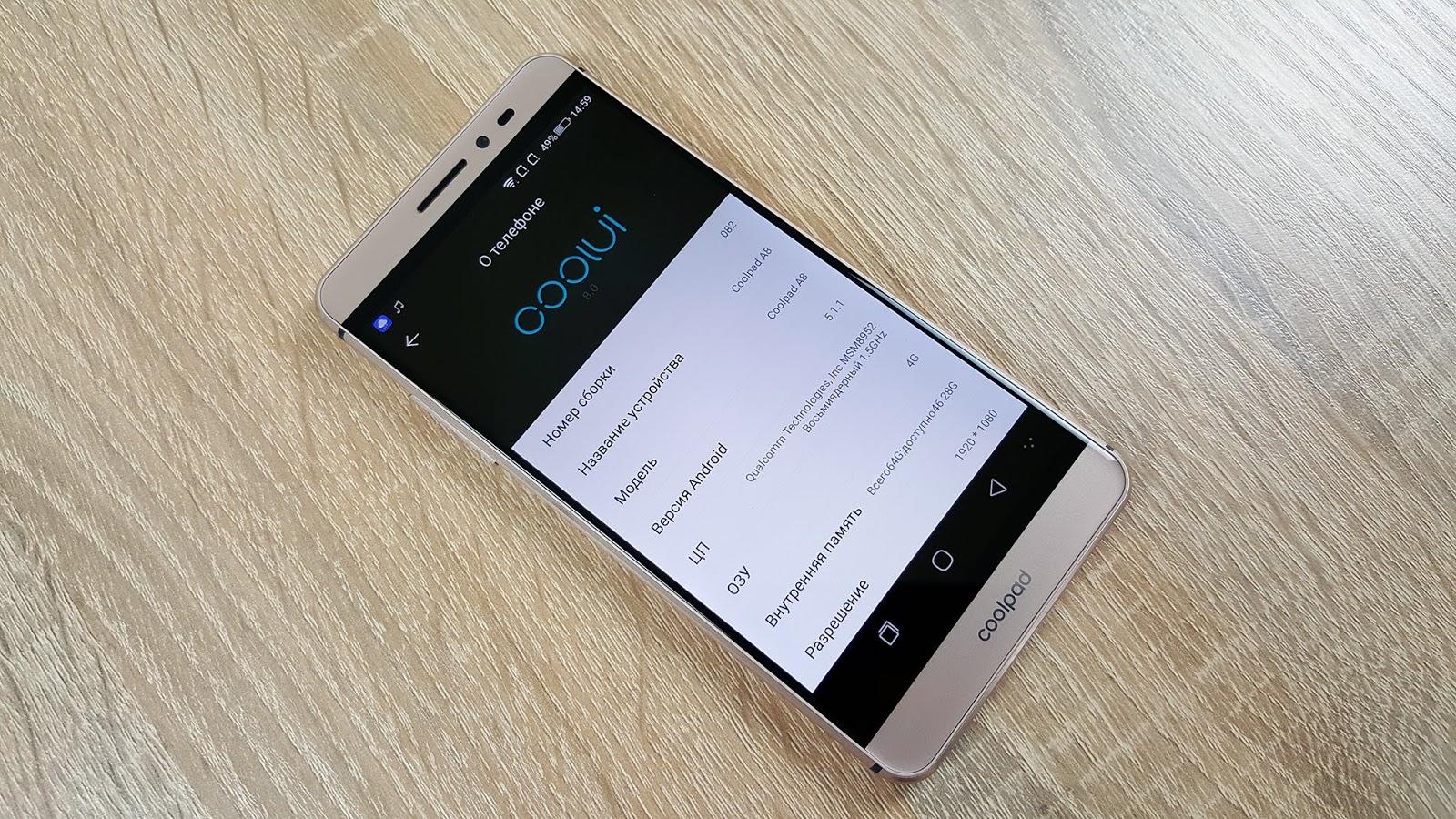 Coolpad Max A8 - Çin Malı Telefonlar Aliexpress'ten Alınır | Fiyatları Sudan Ucuz!