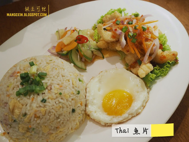 Taman Pelangi Lemon Tree 食物 Menu 价钱