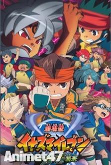 Gekijouban Inazuma Eleven: Saikyou Gundan Ogre Shuurai -  2013 Poster