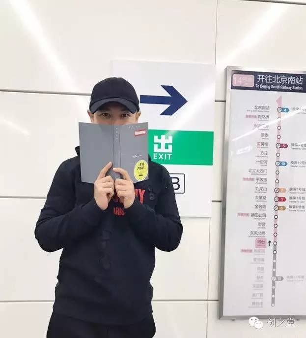 Huang Xiaoming Book Movement