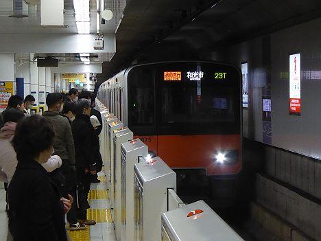 東京メトロ副都心線 通勤急行 和光市行き4 50070系