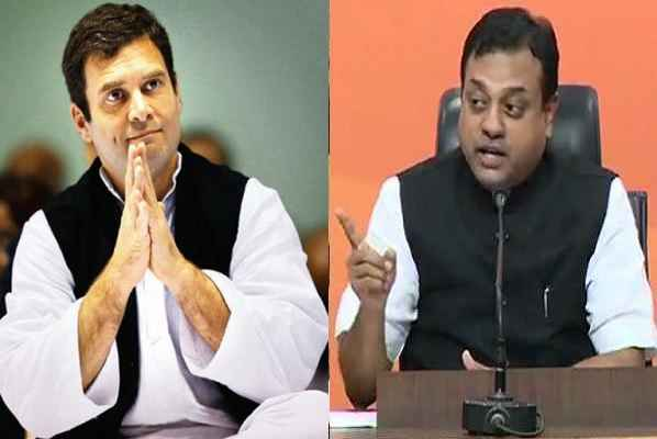 sambit-patra-make-fun-of-rahul-gandhi-appointment-congress-president