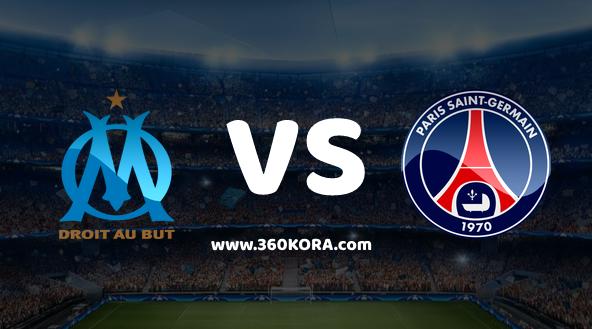 مشاهدة مباراة باريس سان جيرمان ومارسيليا بث مباشر