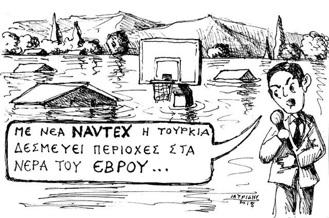 Τουρκοφοβία είναι το θέμα της γελοιογραφίας του IaTriDis με αφορμή τις συνεχείς προκλήσεις της Τουρκίας.
