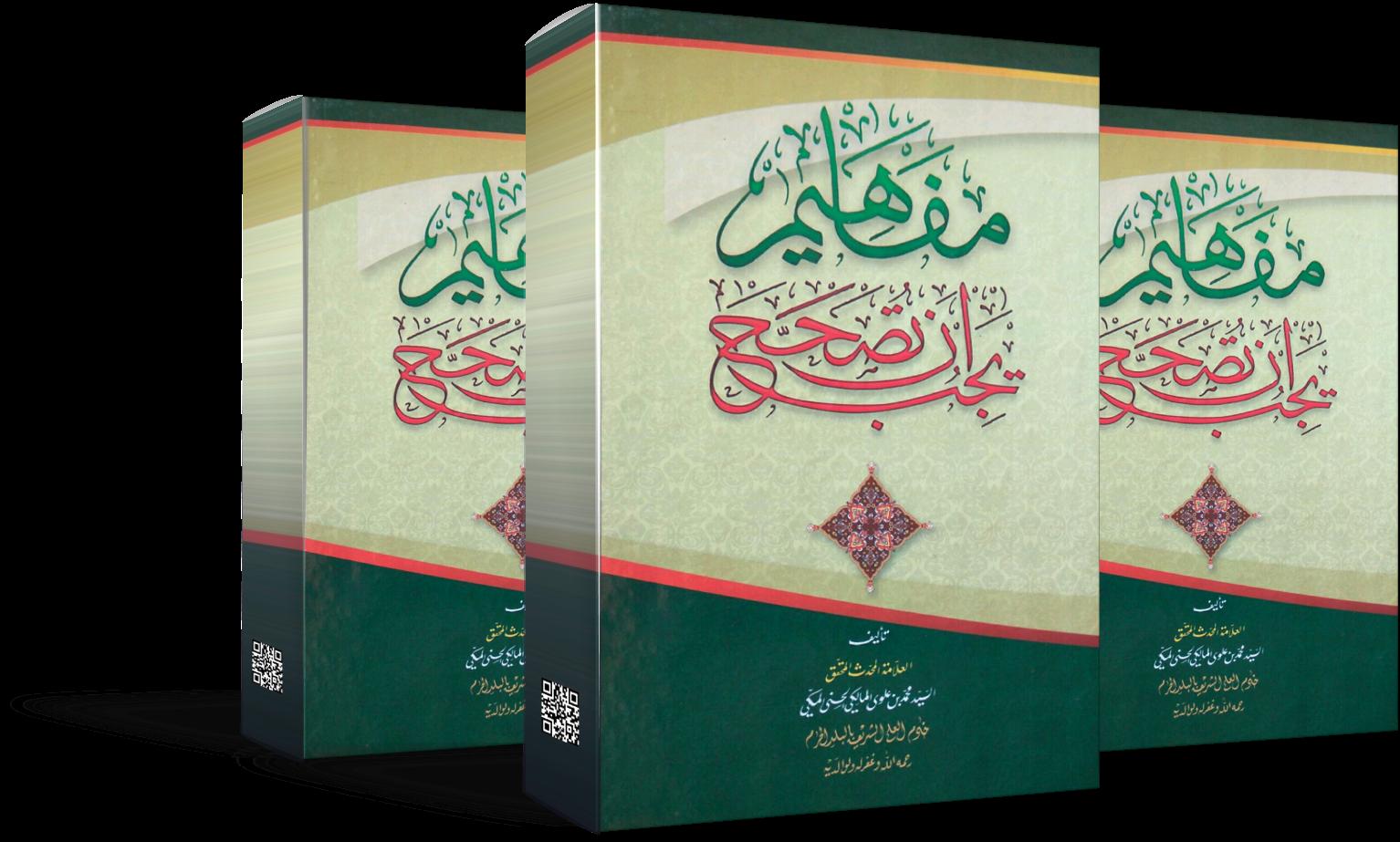 Pesan Kitab Mafahim Yajibu an Tushohhah Asli di Kutai Timur