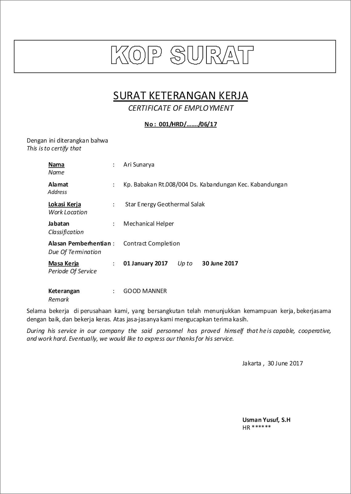 December 2017 - Ilmu HRD