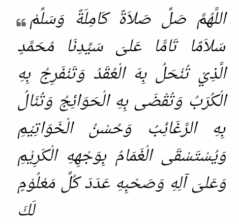 Khasiat Keutamaan Sholawat Nariyah Tafrijiyyah Kamilah