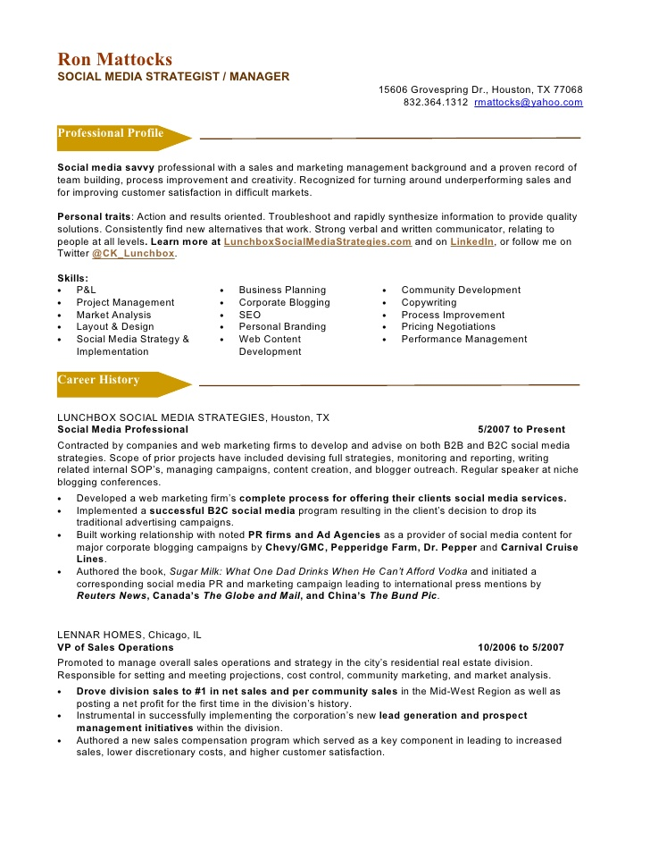 Sample Social Media Resume