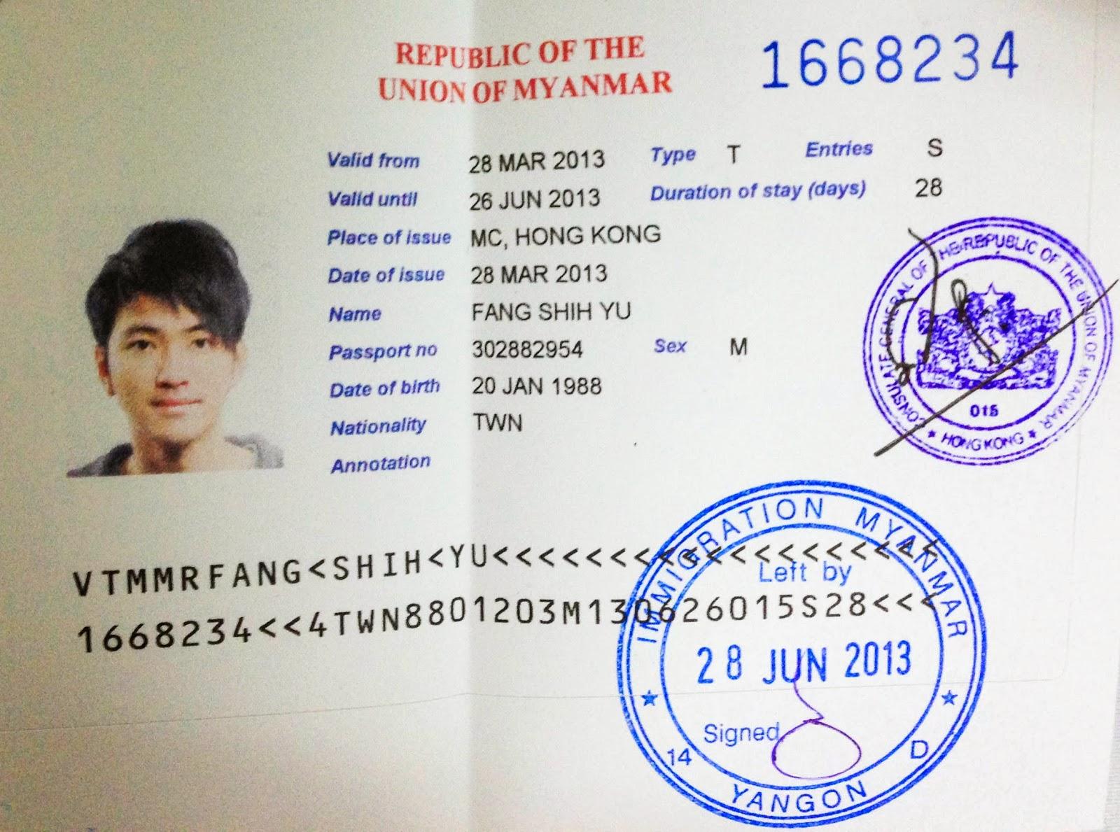 旅行社代辦護照費用 旅行- 旅行社代辦護照費用 旅行 - 快熱資訊 - 走進時代