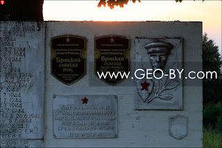 Пограничники 17го Краснознаменного пограничного отряда погибли в бою 17 сентября 1939 г. Помним...
