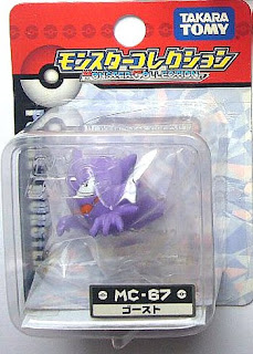 Haunter Pokemon figure Tomy Monster Collection MC series