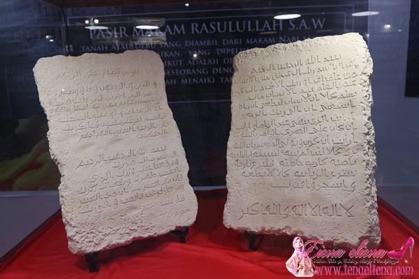 Batu Masjid Quran