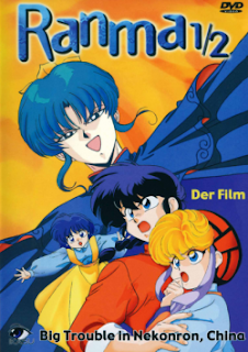 Ranma ½ Filme 1 - Big trouble in Nekonron, China Todos os Episódios Online, Ranma ½ Filme 1 - Big trouble in Nekonron, China Online, Assistir Ranma ½ Filme 1 - Big trouble in Nekonron, China, Ranma ½ Filme 1 - Big trouble in Nekonron, China Download, Ranma ½ Filme 1 - Big trouble in Nekonron, China Anime Online, Ranma ½ Filme 1 - Big trouble in Nekonron, China Anime, Ranma ½ Filme 1 - Big trouble in Nekonron, China Online, Todos os Episódios de Ranma ½ Filme 1 - Big trouble in Nekonron, China, Ranma ½ Filme 1 - Big trouble in Nekonron, China Todos os Episódios Online, Ranma ½ Filme 1 - Big trouble in Nekonron, China Primeira Temporada, Animes Onlines, Baixar, Download, Dublado, Grátis, Epi