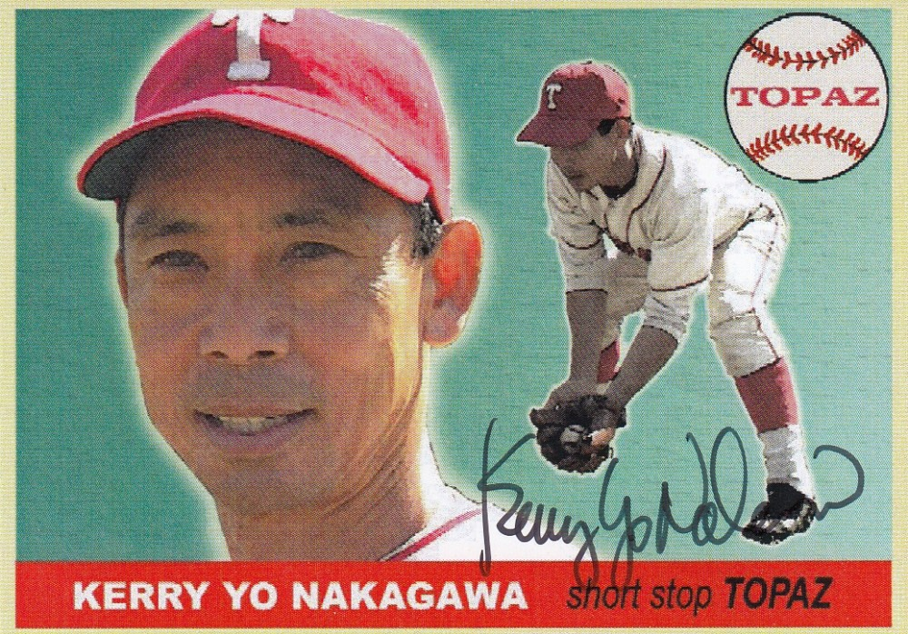 The Chronicles Of Fuji Wwii Heritage And Baseball
