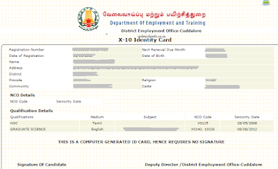 Tamilnadu Employment Online Registration