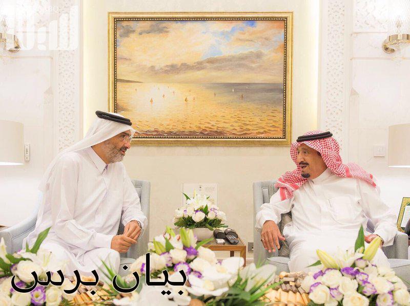 السعودية تخصص غرفة عمليات من أجل متابعة الحجاج القطريين
