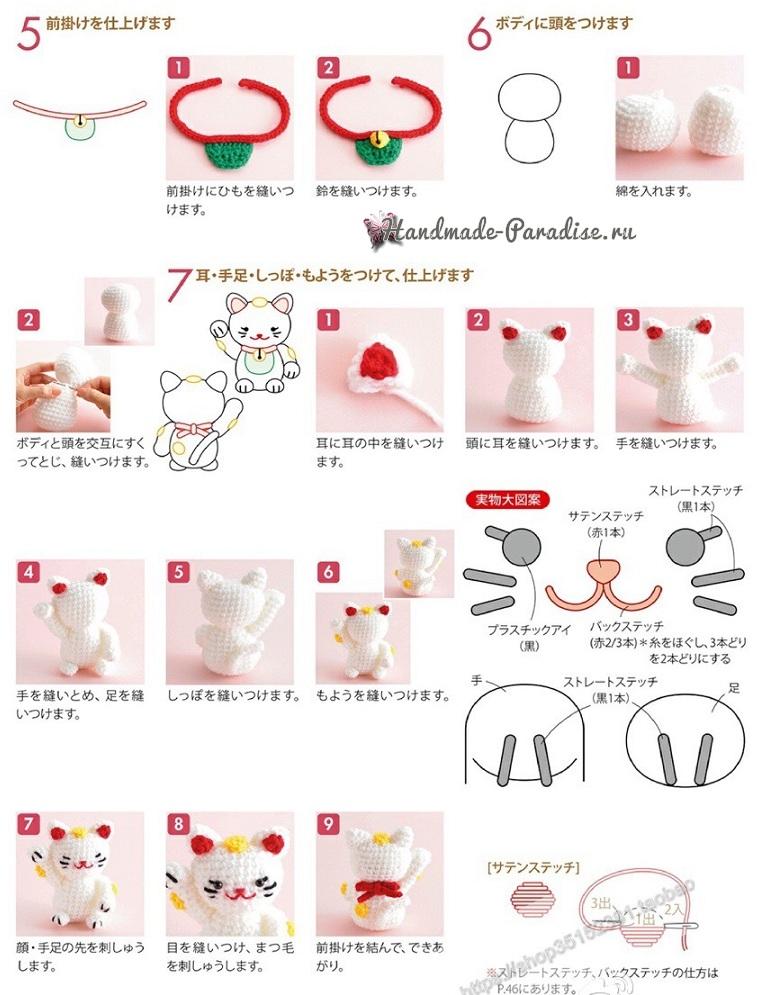 Денежный кот Манеки-неко. Схемы вязания крючком (6)