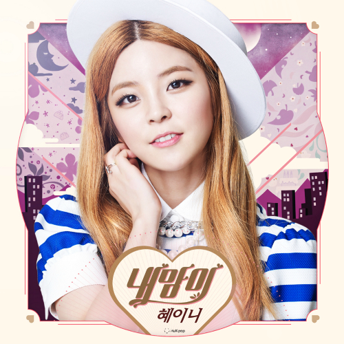 [Single] HEYNE – My Heart