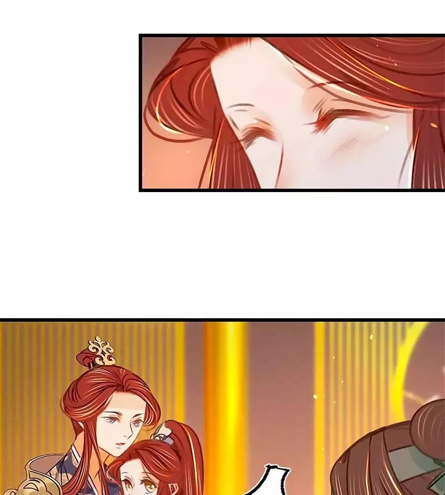 Phượng Hoàn Triều: Vương Gia Yêu Nghiệt Xin Tránh Đường chap 40 - Trang 17