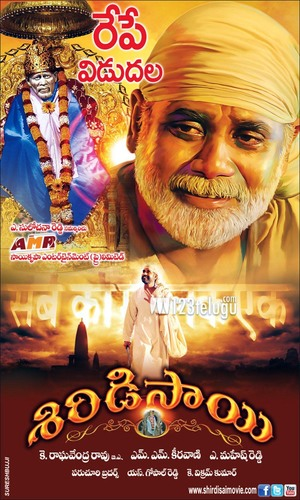 Shirdi Sai 2012 Dual Audio Hindi Bluray Movie Download