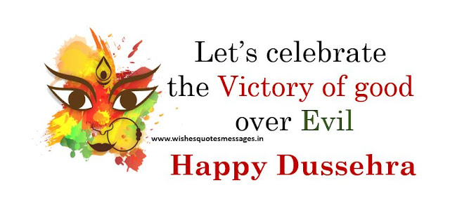 happy-dasara-image-2018