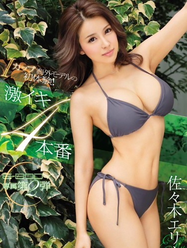 First Experience Of I Cup Overseas Model!Cheap Iki 4 Production Sasaki Erie