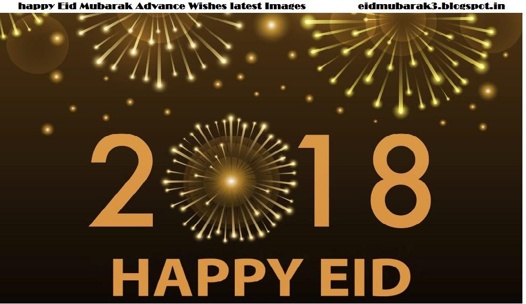 Meta content happy eid mubarak eid mubarak eid mubarak wishes eid mubarak eid mubarak 2016 eid mubarak wishes eid cards happy eid m4hsunfo