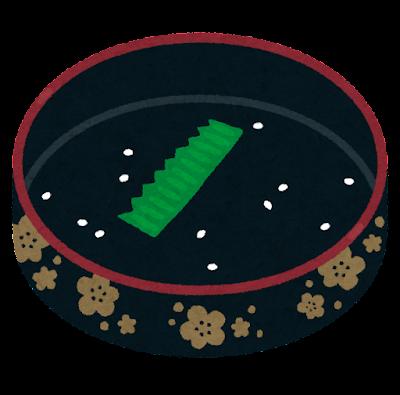 使い終わった寿司桶のイラスト
