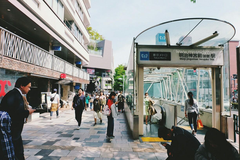 meijijingu-mae harajuku station