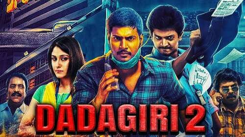 Dadagiri 2 2019 Hindi Movie HDRip | 720p | 480p