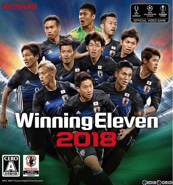 تحميل لعبة winning eleven