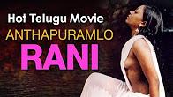 Watch Anthapuramilo Rani Hot Telugu Movie Online