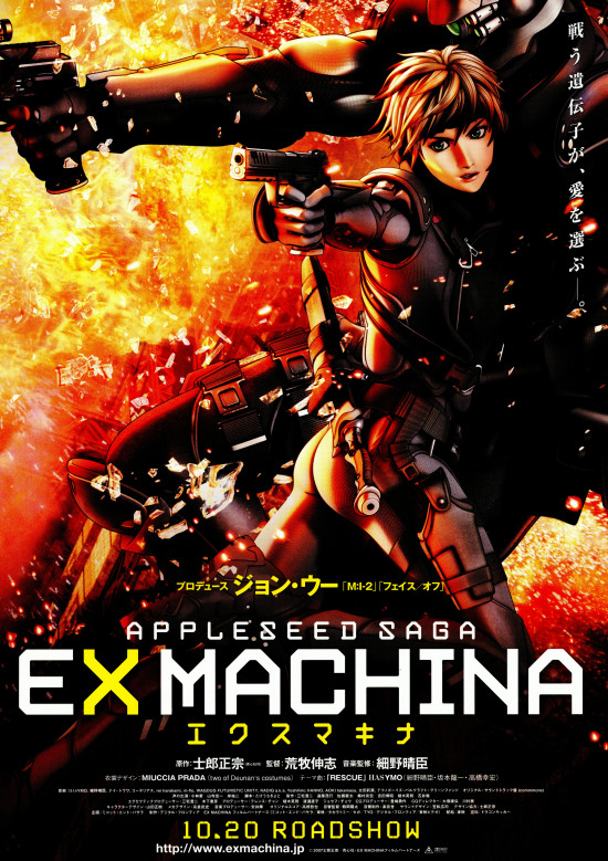 Appleseed Saga: Ex Machina BD [MOVIE]
