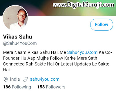 Sahu4you Interview with digital guruji