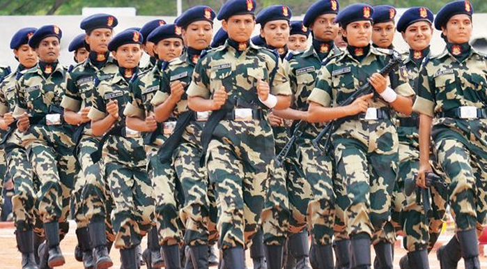 Central Reserve Police Force (CRPF) paramedical staff-2020, CRPF Recruitment