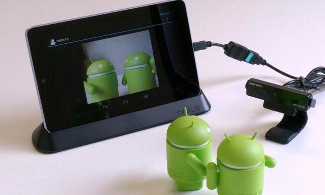 Android-Spionage und Verfolgung mit 250 + Exciting Tools