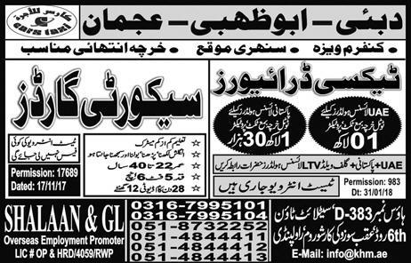 Security Guards, Taxi Drivers Jobs in Dubai 08 March 2018