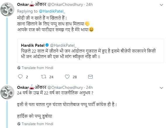 hardik-patel-hindi-news