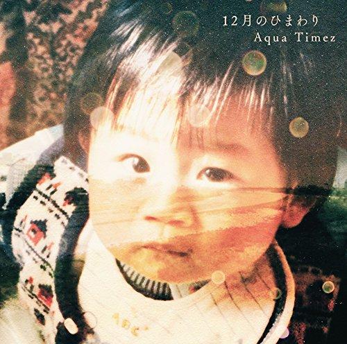[Single] Aqua Timez – 12月のひまわり (2016.09.28/MP3/RAR)