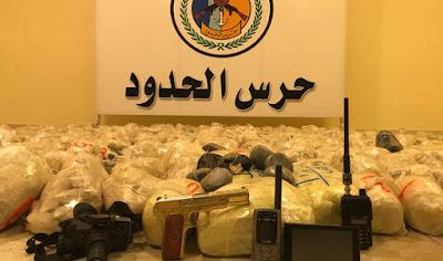 حرس الحدود السعودي يحبط محاولة تهريب كميات كبيرة من المخدرات