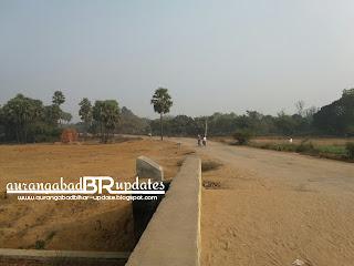 Kendriya vidhyalaya Deokund Aurangabad