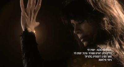 """Yasmin Levy interpreta el tema """"Adio Kerida"""" de la película """"Rapsodia Búlgara""""."""