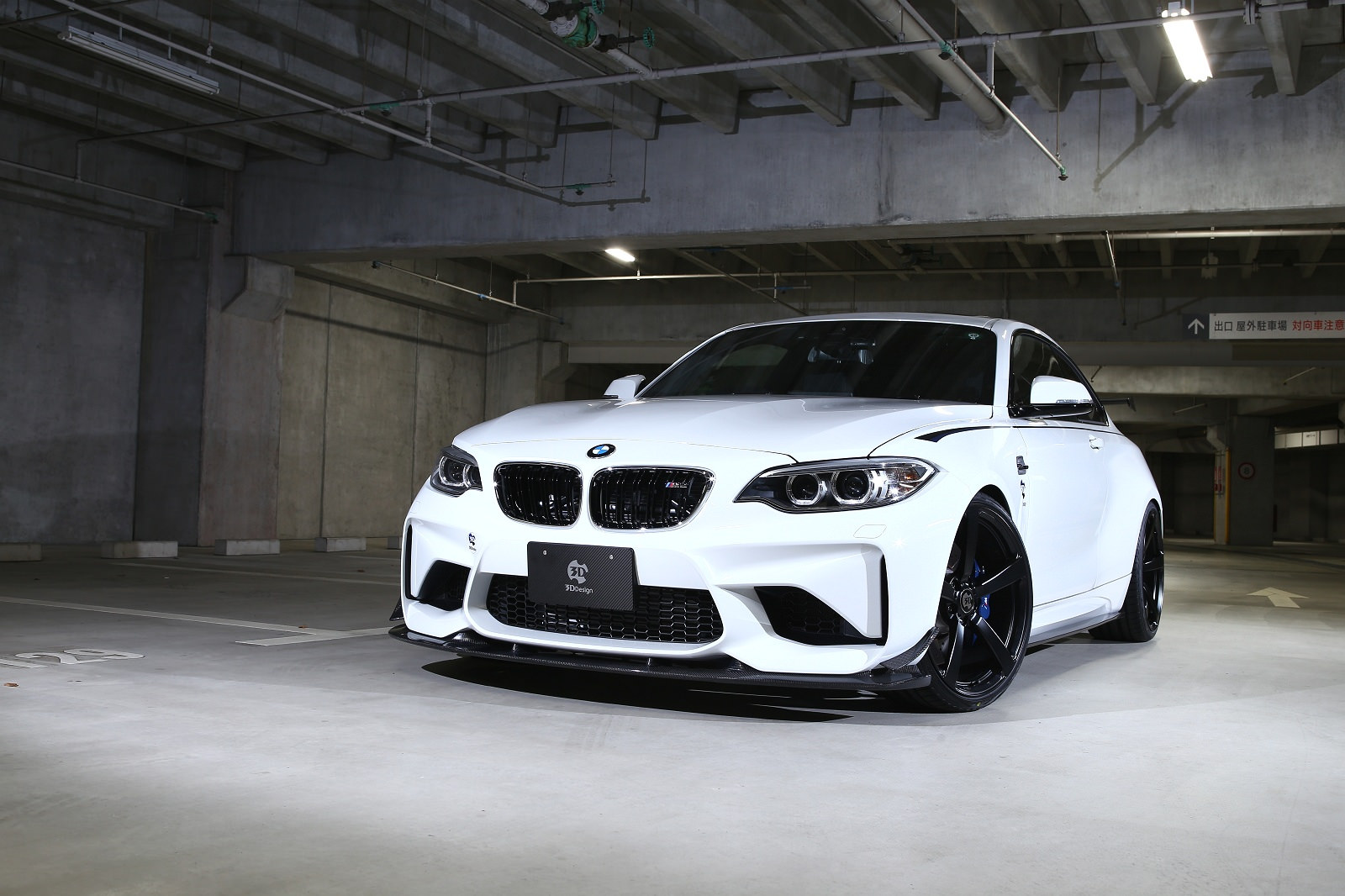 3D Design Gives The BMW M2 Some Extra Spice In The Looks