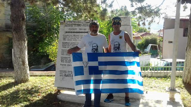 Ένας αγώνας δρόμου για τον Πόντιο ακτιβιστή, Βασίλη - Γιάννη Γιαλαλή