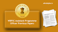 WBPSC Assistant Programme Officer Previous Papers