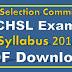 SSC CHSL Exam Syllabus 2018 SSC LDC DEO PSA Syllabus 2018 Download