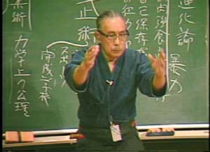 What is aiki?.¿Qué es Aiki?: Minoru Mochizuki