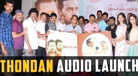 Thondan Audio Launch | Samuthirakani, Vikranth